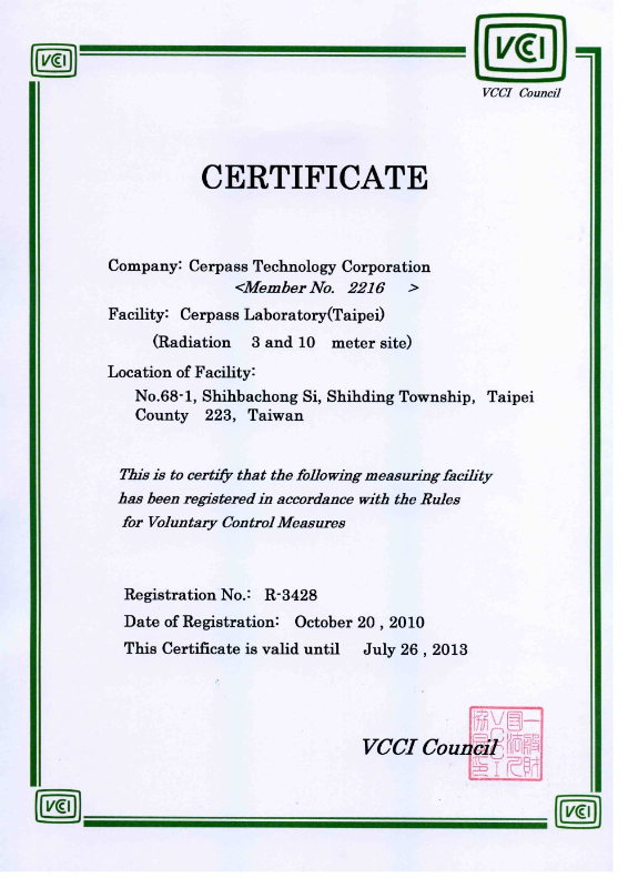 TP-VCCI (Radiation) No. R-3428