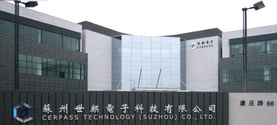 Cerpass Technolog (Suzhou)