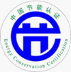 Energy Conservation Certification Mark